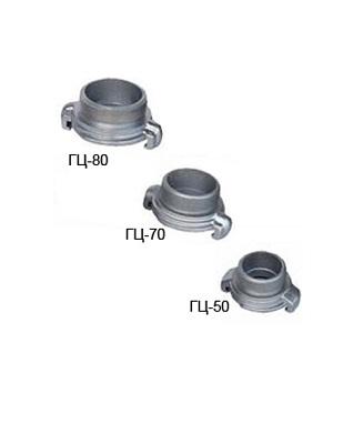 Головка цапковая ГЦ-50, ГЦ-70, ГЦ-80