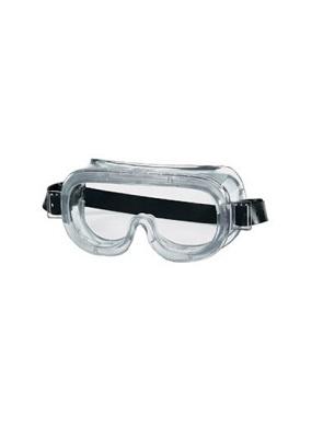 Очки защитные UVEX Classic 9305