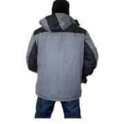 Купить куртка утепленная «Артика» (серый+черный)
