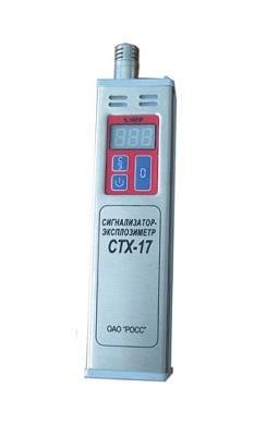 Cигнализаторы-эксплозиметры термохимические СТХ-17