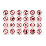 Купить знаки запрещающие