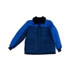 Купить куртка утепленная «Nexus»