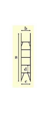 Лестницы навесные