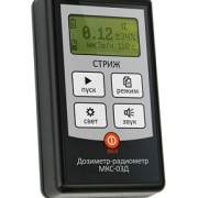 Купить дозиметр-радиометр МКС-03Д «Стриж»