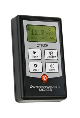 Дозиметр-радиометр МКС-03Д «Стриж»