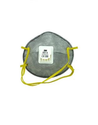 Респиратор 9914 FFP1