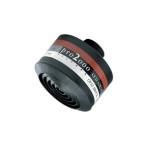 Купить фильтр ScottSafety Pro2000 CF22 A2B2-P3