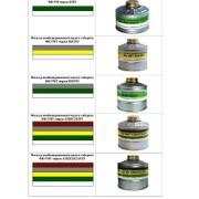 Купить фильтрующе-поглощающие коробки малого, среднего и большого габаритов.