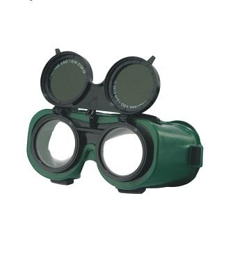 Очки защитные ЗНД2